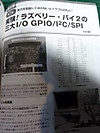 P1150369